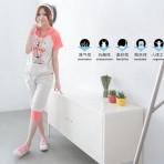 Baju Menyusui EBH704