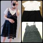 EBH170516 Pregnant Lace Dress