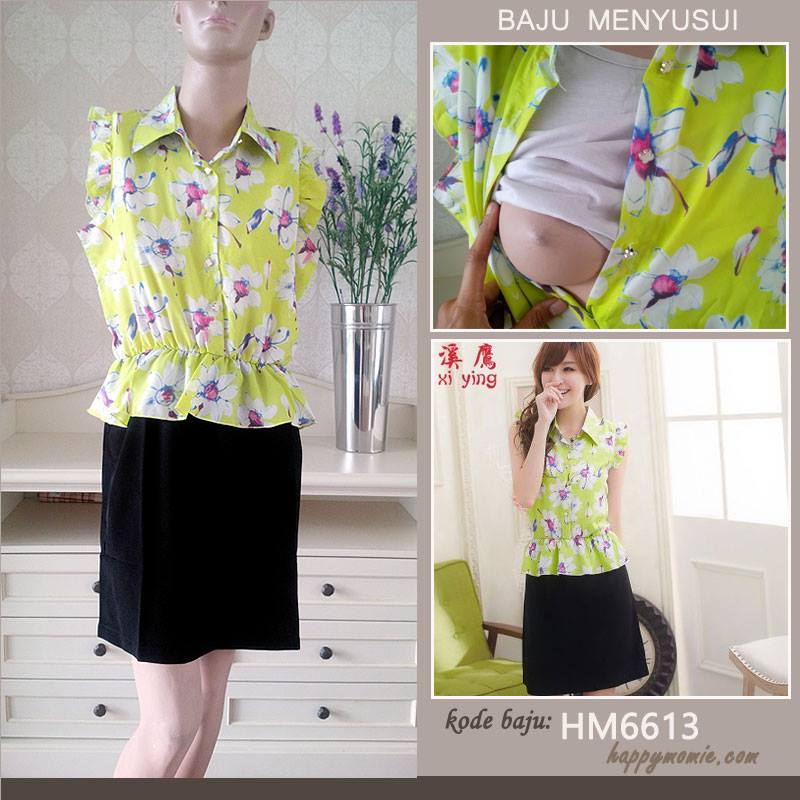EBH5320 Breastfeeding Collar Dress