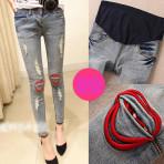 EBH160117 Jeans Pencil Pants Pregnant